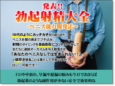 http://www.infotop.jp/click.php?aid=2817&iid=66781&pfg=1