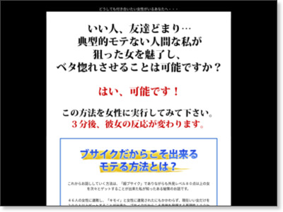 http://www.infotop.jp/click.php?aid=2817&iid=7145&pfg=1