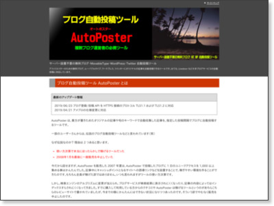 http://www.infotop.jp/click.php?aid=2817&iid=7710&pfg=1