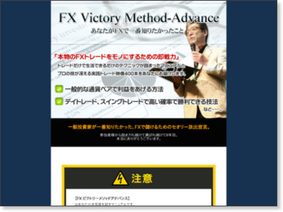 http://www.infotop.jp/click.php?aid=2817&iid=88&pfg=1