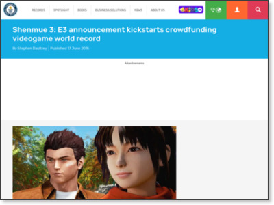 http://www.guinnessworldrecords.com/news/2015/6/shenmue-3-e3-announcement-kickstarts-crowdfunding-videogame-world-record-385887