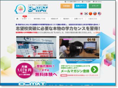 http://www.b-mat.net/jp/