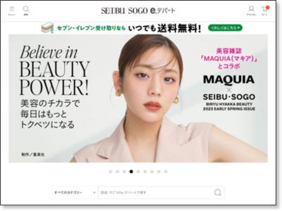 http://edepart-gift.sogo-seibu.co.jp/ss/seibu-gift/