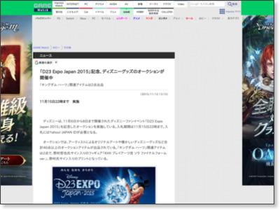 http://game.watch.impress.co.jp/docs/news/20151112_730208.html