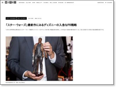 http://wired.jp/2015/10/21/star-wars-ticket-sale/
