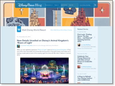 http://disneyparks.disney.go.com/blog/2015/11/new-details-unveiled-on-disneys-animal-kingdoms-rivers-of-light-nighttime-spectacular/