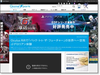 http://www.gamespark.jp/article/2015/10/22/61160.html