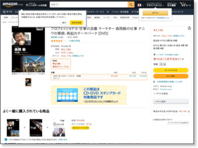 http://www.amazon.co.jp/gp/product/B018Q8DQEE/ref=as_li_ss_tl?ie=UTF8&camp=247&creative=7399&creativeASIN=B018Q8DQEE&linkCode=as2&tag=nigatatrade-22