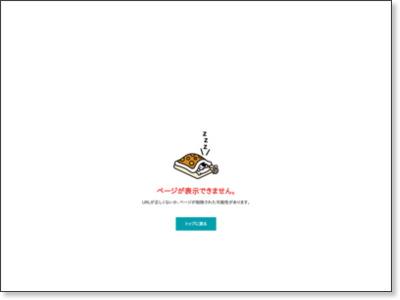 http://spotlight-media.jp/article/219556982711244147