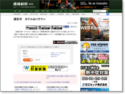 http://www.kentsu.co.jp/webnews/html_top/160126500003.html