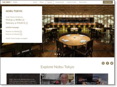 http://www.noburestaurants.com/tokyo/experience/