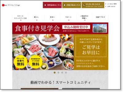 http://www.smartcommunity.co.jp/