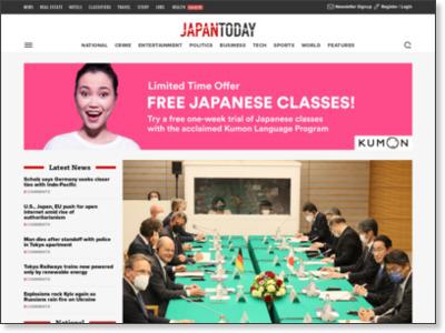 http://www.japantoday.com/