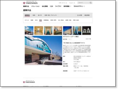 http://www.takenaka.co.jp/majorworks/24203412004.html