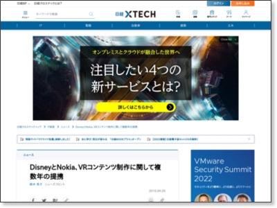http://itpro.nikkeibp.co.jp/atcl/news/16/042601234/?rt=nocnt