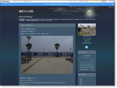 http://bacchus20.exblog.jp/24415400/