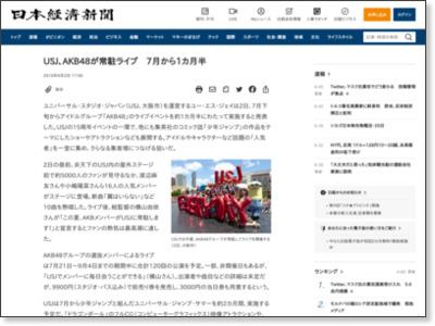 http://www.nikkei.com/article/DGXLASHD02H1U_S6A600C1000000/