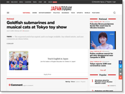 http://www.japantoday.com/category/national/view/goldfish-submarines-and-musical-cats-at-tokyo-toy-show
