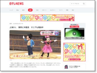 http://www.news24.jp/articles/2016/06/24/10333570.html