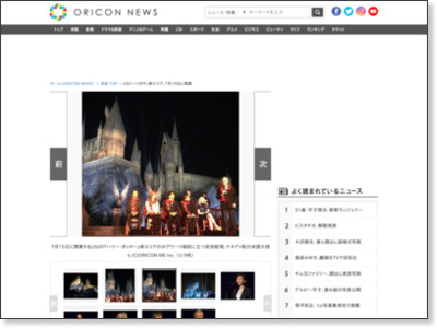 http://www.oricon.co.jp/news/2036528/photo/5/