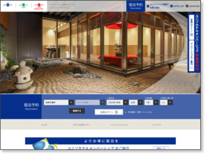 http://www.unizo-hotel.co.jp/inn-hatchobori/