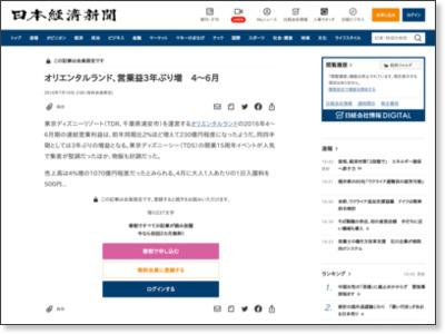 http://www.nikkei.com/article/DGXLZO04938200V10C16A7TI1000/