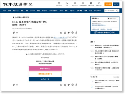 http://www.nikkei.com/article/DGXMZO05995060S6A810C1000000/