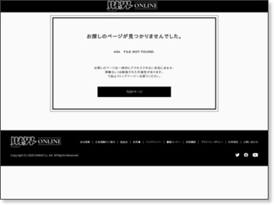 http://www.zaikai.jp/new_issue_top.html