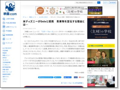 http://eiga.com/news/20161109/10/