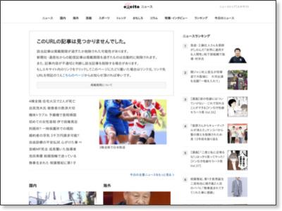 http://www.excite.co.jp/News/economy_g/20170208/zuuonline_138914.html