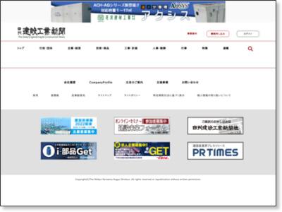 http://www.decn.co.jp/?p=90498