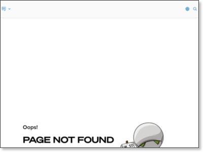 http://www.jp.undp.org/content/tokyo/ja/home/sdg/post-2015-development-agenda.html
