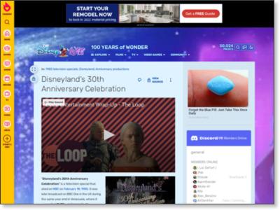 http://disney.wikia.com/wiki/Disneyland's_30th_Anniversary_Celebration