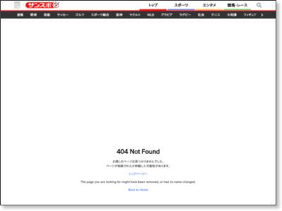 http://www.sanspo.com/geino/news/20180317/tro18031712280003-n1.html