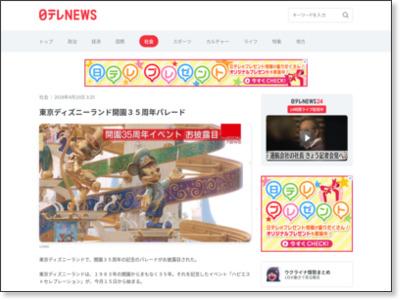 http://www.news24.jp/articles/2018/04/10/07390113.html?cx_recsclick=0