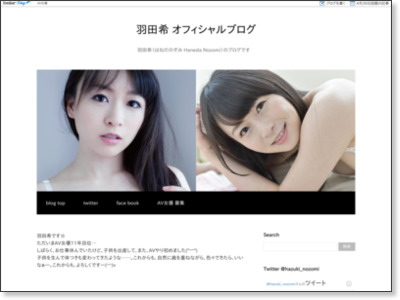 http://blog.livedoor.jp/hadukinozomi/archives/9833670.html
