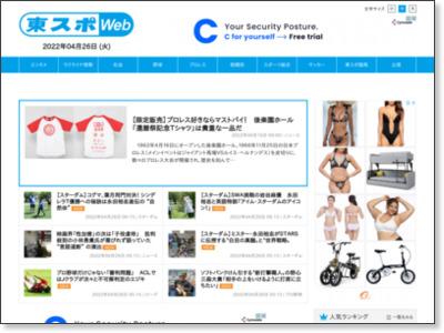 https://www.tokyo-sports.co.jp/entame/entertainment/992806/