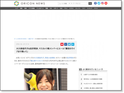 https://www.oricon.co.jp/news/2114582/full/