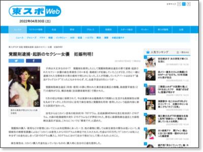 https://www.tokyo-sports.co.jp/entame/entertainment/1053529/