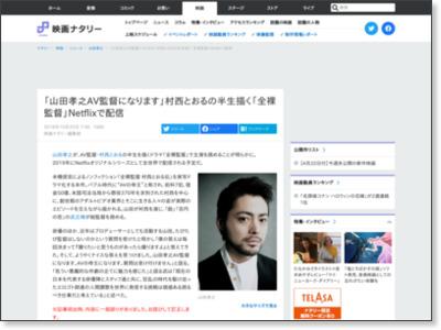 https://natalie.mu/eiga/news/305102