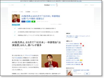 http://news.livedoor.com/article/detail/15607498/
