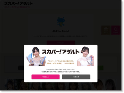 https://adult.skyperfectv.co.jp/column/osyaberi/column-osyaberi1712b.php