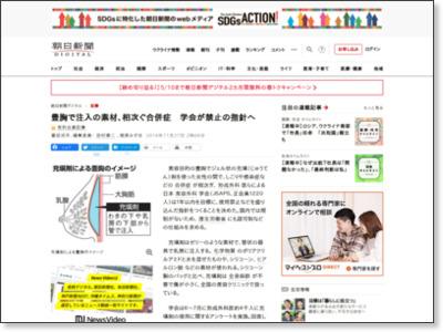 https://www.asahi.com/articles/ASLCV64YPLCMUUPI001.html