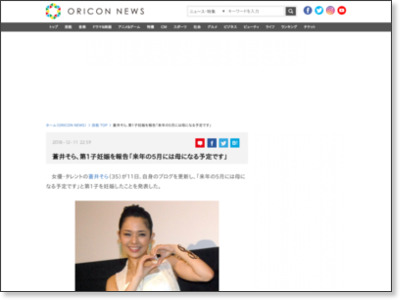 https://www.oricon.co.jp/news/2125269/full/