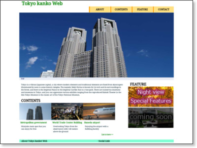 http://www.telework.to/work/1712web/Tokyo%20kanko%20Web/