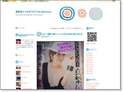 http://keimarimura-love.cocolog-nifty.com/blog/2019/02/sod-4994.html