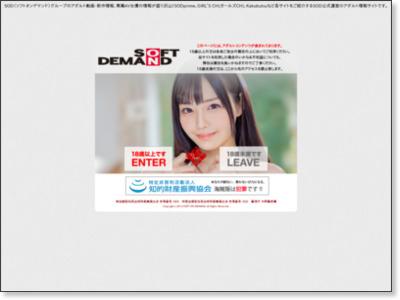 https://www.sod.co.jp/sodaward2019/
