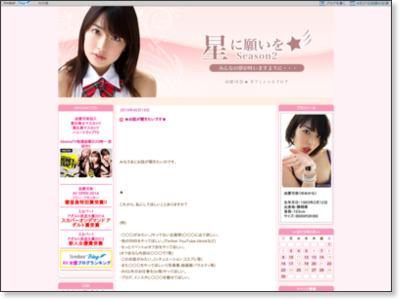 http://blog.livedoor.jp/yumekana1993/archives/10067367.html
