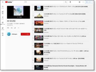 https://www.youtube.com/playlist?list=PLx8K3WvK7JjTJvDdfNdx7qEKYsR9LzNAG