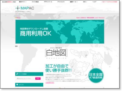 地図の無料素材 - 地図AC